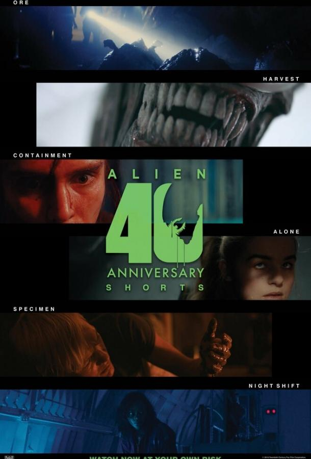 Чужой: Ночная смена / Alien: Night Shift (2019)