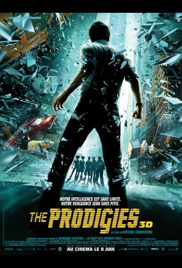 Вундеркинды / The Prodigies (2011)