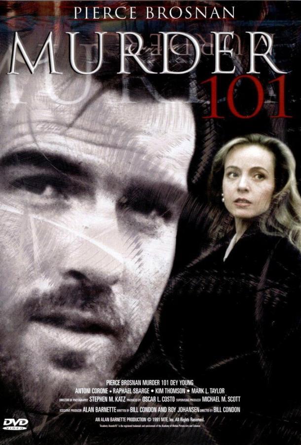 Азы убийства / Murder 101 (1991)