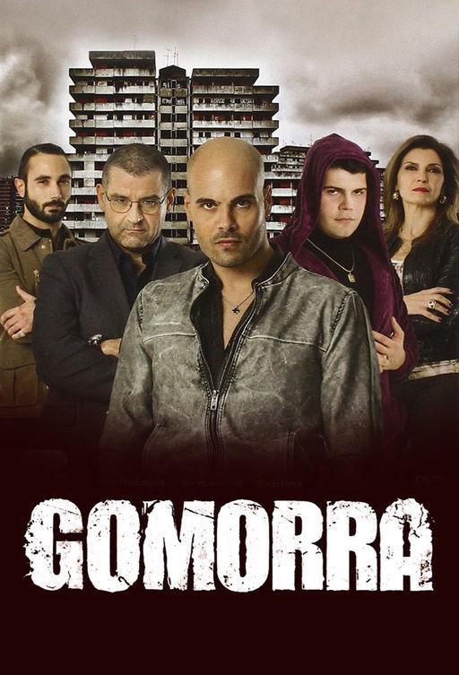 Гоморра (2014)