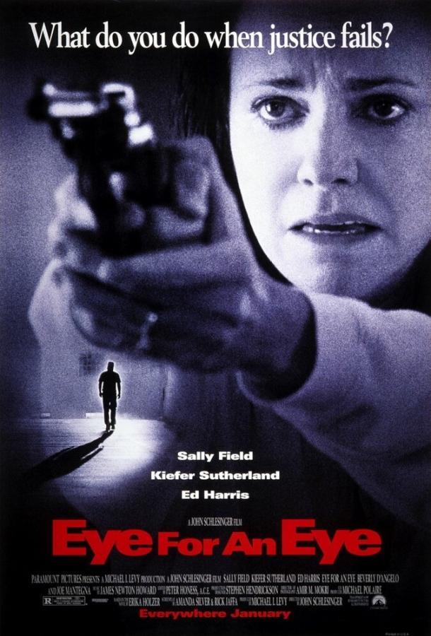 Око за око / Eye for an Eye (1996)