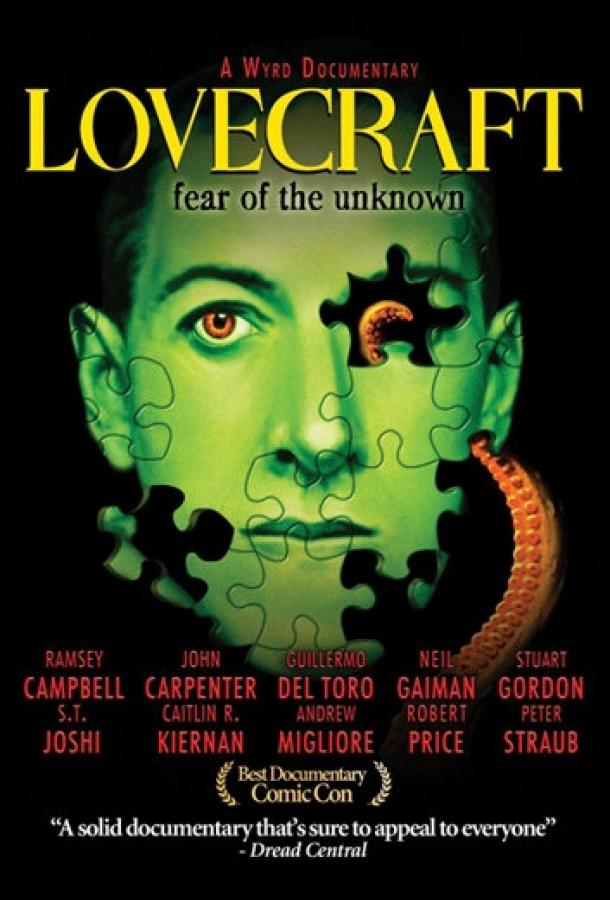 Лавкрафт: Страх неизведанного / Lovecraft: Fear of the Unknown (2008)