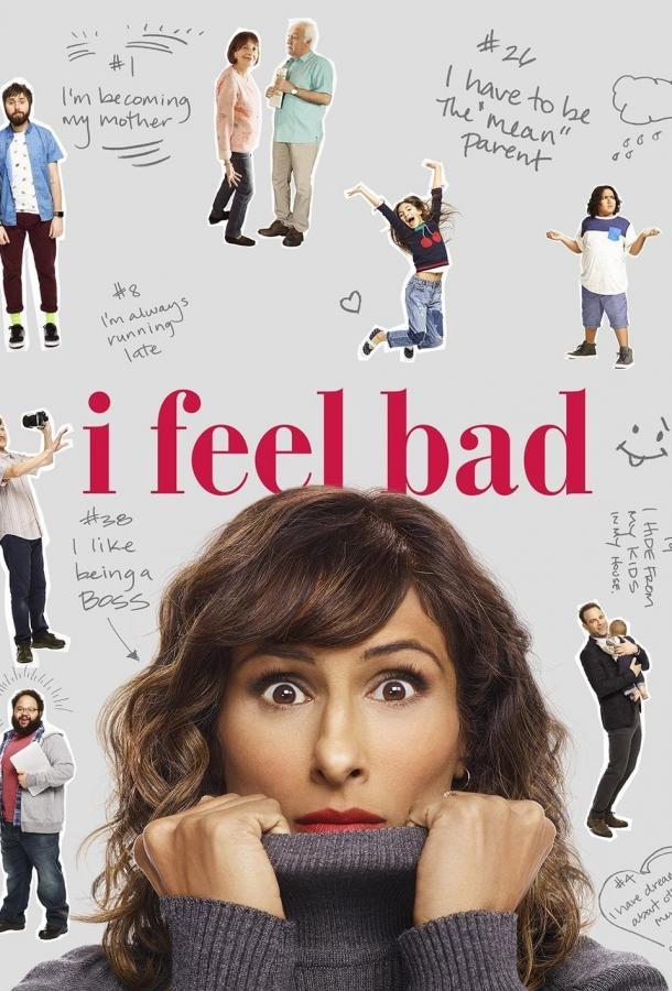 Мне плохо / I Feel Bad (2018)