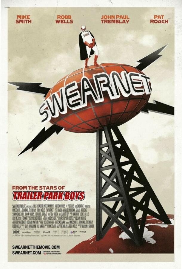 Срам-ТВ / Swearnet: The Movie (2014)
