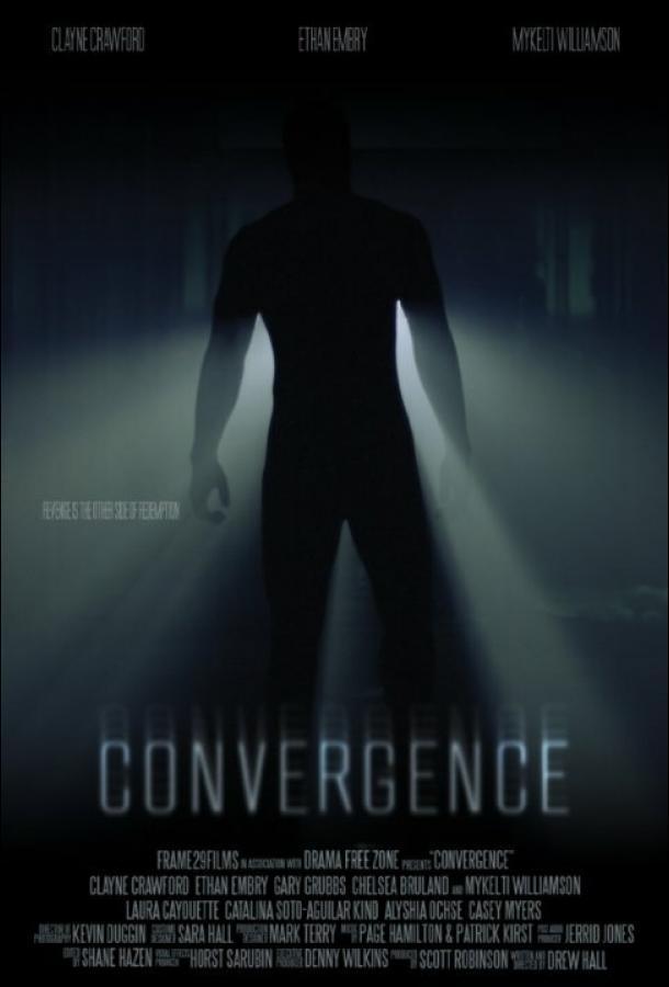 Конвергенция / Convergence (2015)