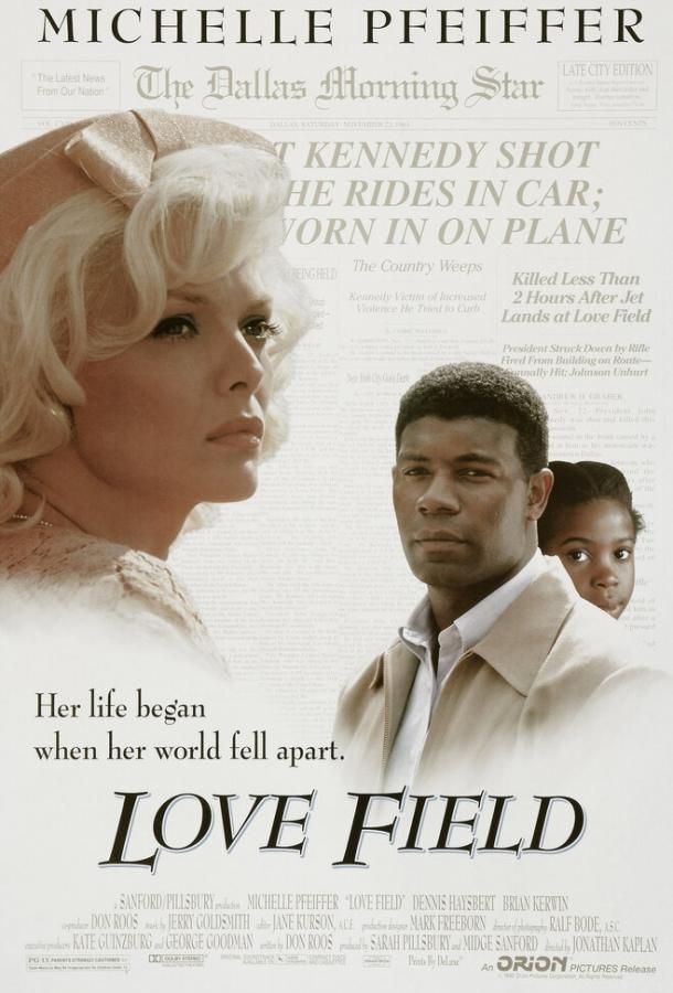 Поле любви / Love Field (1992)