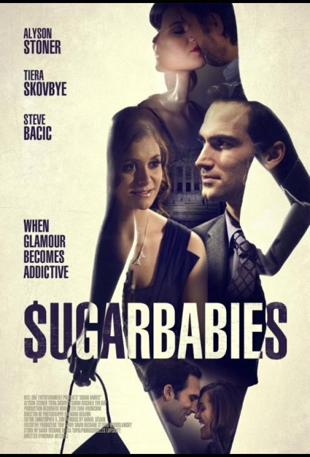 Содержанки / Sugar Babies (2015)