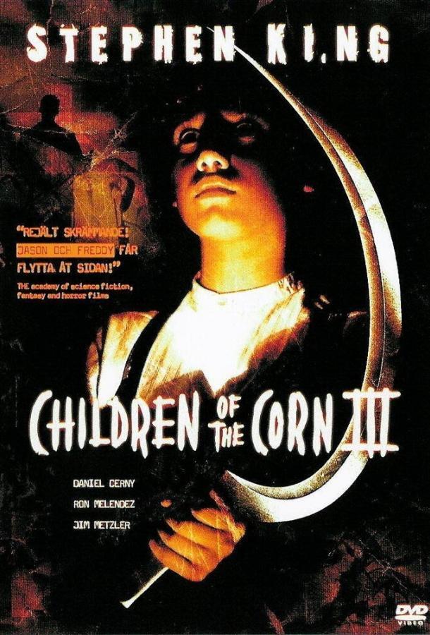 Дети кукурузы 3: Городская жатва / Children of the Corn III: Urban Harvest (1994)