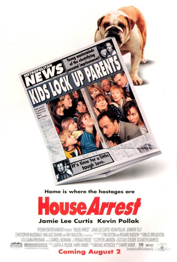 Домашний арест / House Arrest (1996)