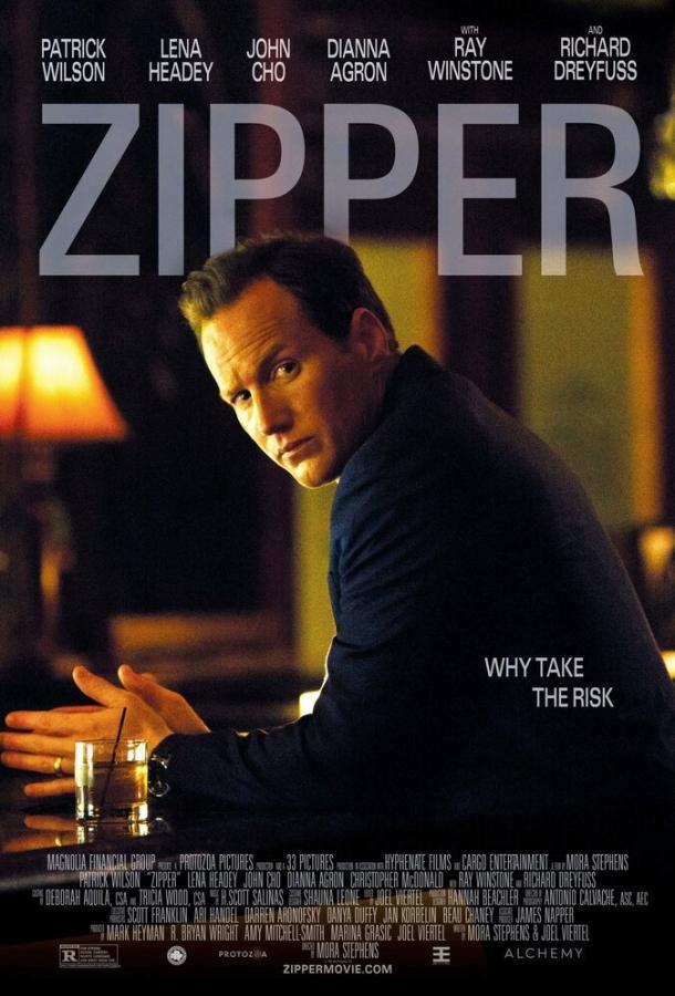 Молния / Zipper (2015)