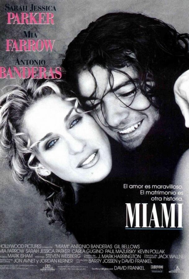 Рапсодия Майами / Miami Rhapsody (1995)