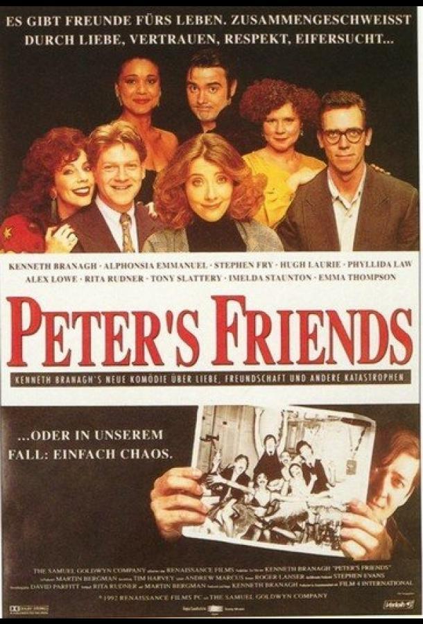 Друзья Питера / Peter's Friends (1992)