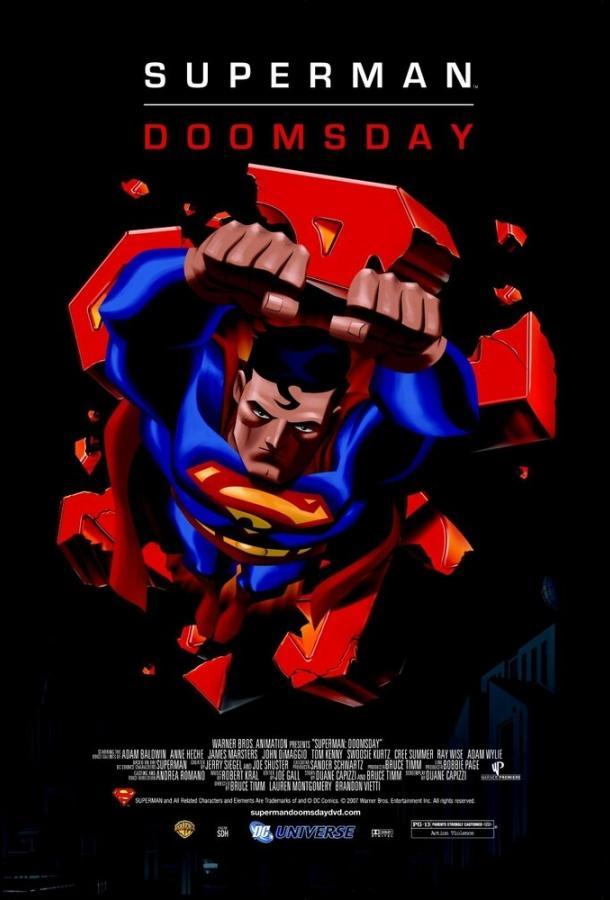 Супермен: Судный день / Superman/Doomsday (2007)