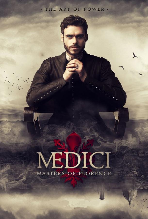 Медичи: Повелители Флоренции / Medici (2016)