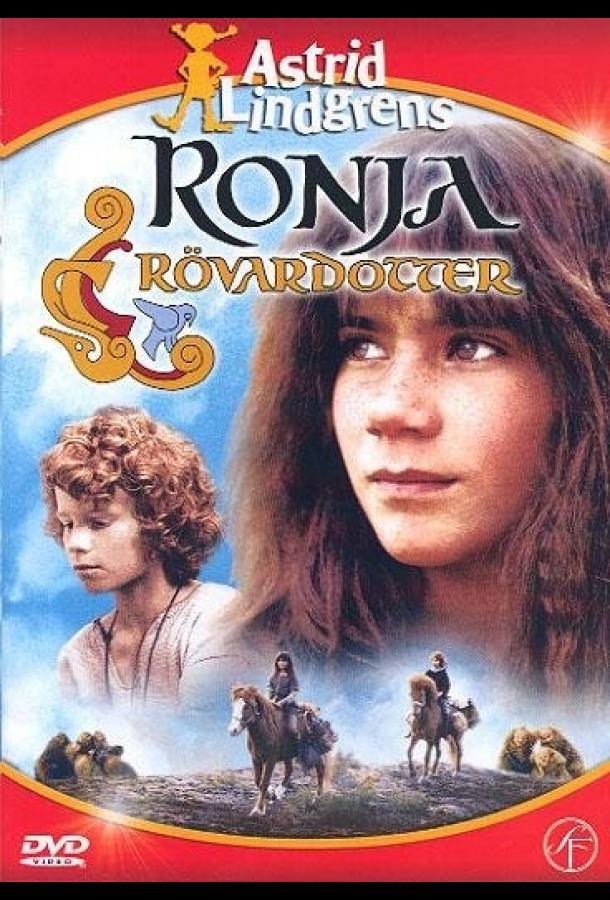 Ронья, дочь разбойника (2014) HDTVRip 720p