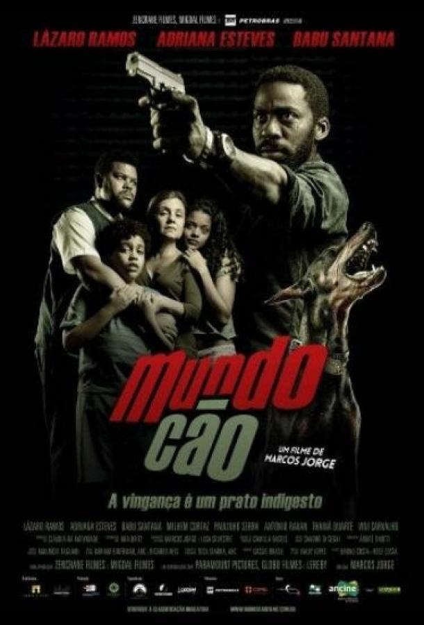 Собачий мир / Mundo Cão (2016)