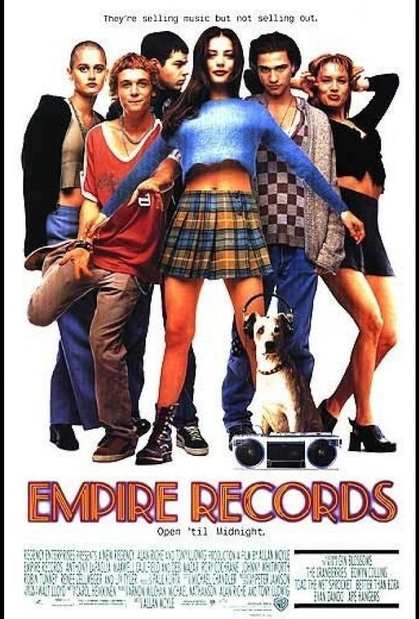 Магазин «Империя» / Empire Records (1995)