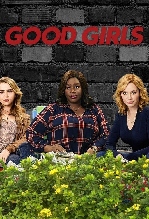 Хорошие девчонки (2018)
