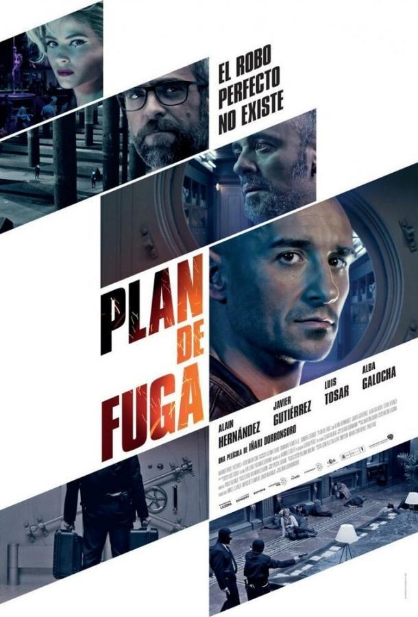 План побега (2016)