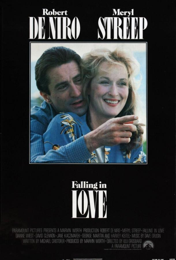 Влюбленные / Falling in Love (1984)