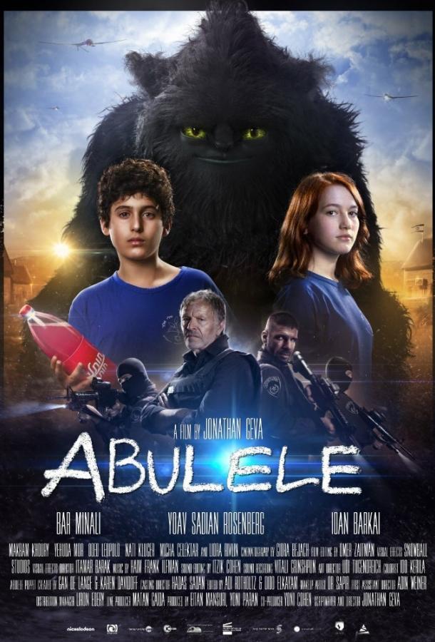 Абулеле / Abulele (2015)