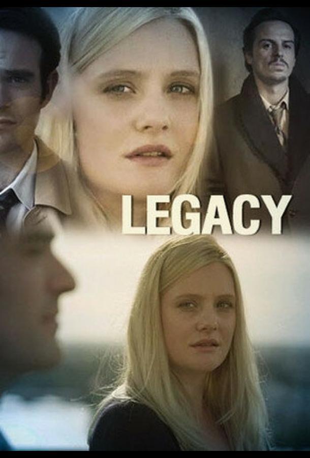 Наследство / Legacy (2013)