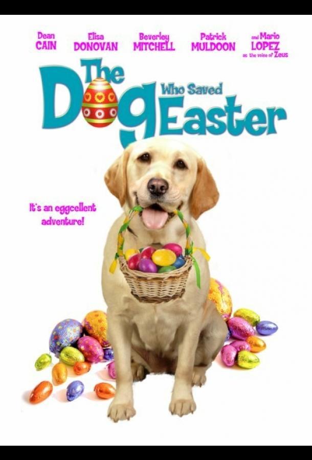 Собака, cпасшая Пасху / The Dog Who Saved Easter (2014)