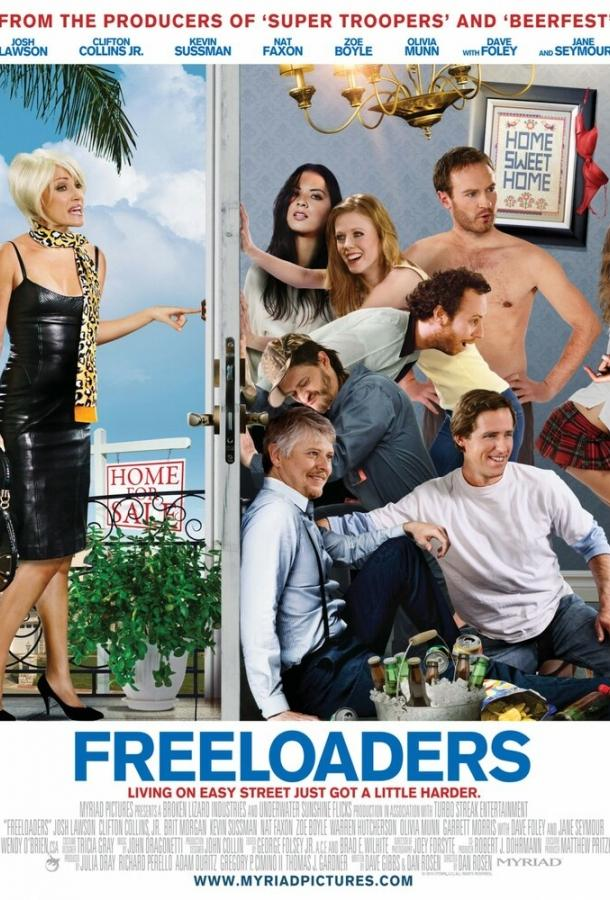 Халявщики / Freeloaders (2012)