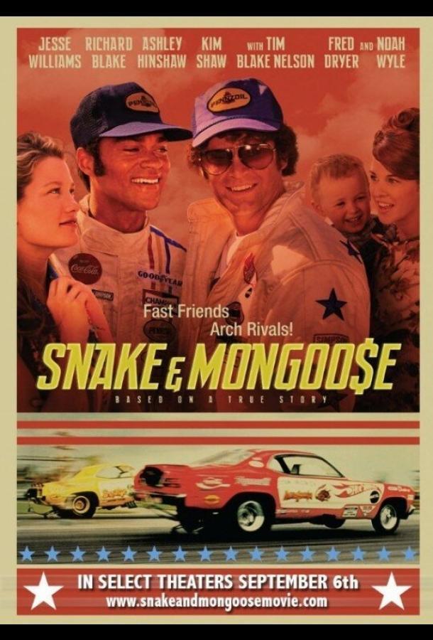 Змея и Мангуст / Snake & Mongoose (2013)