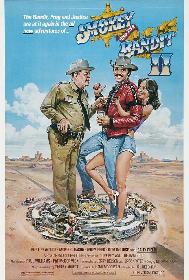 Смоки и Бандит2 / Smokey and the Bandit II (1980)