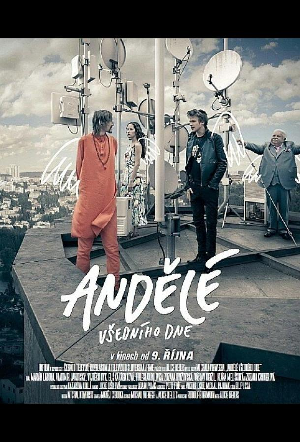 Обычный день ангелов / Andelé vsedního dne (2014)