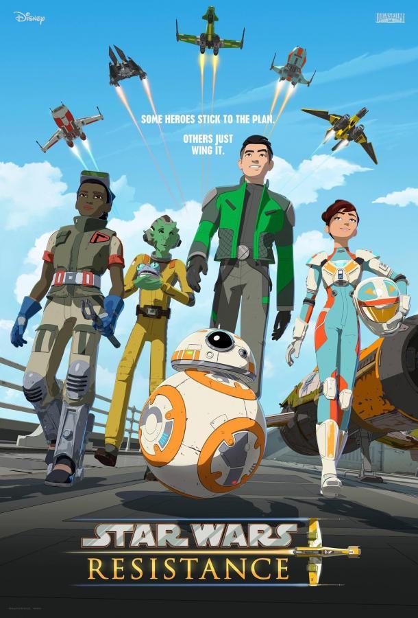 Звездные войны: Сопротивление / Star Wars: Resistance (2018)