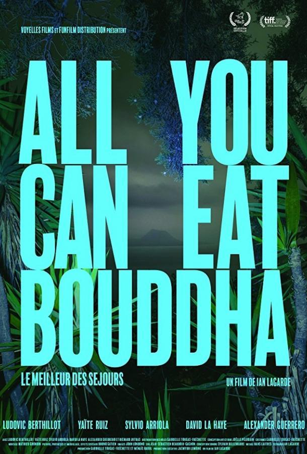 Всё, что ты можешь съесть, Будда