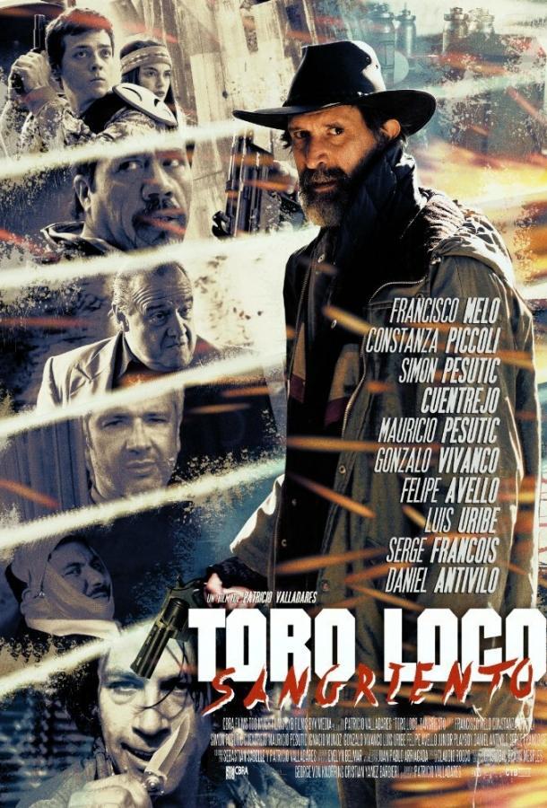 Бешеный Бык: Бойня / Toro Loco: Sangriento (2015)