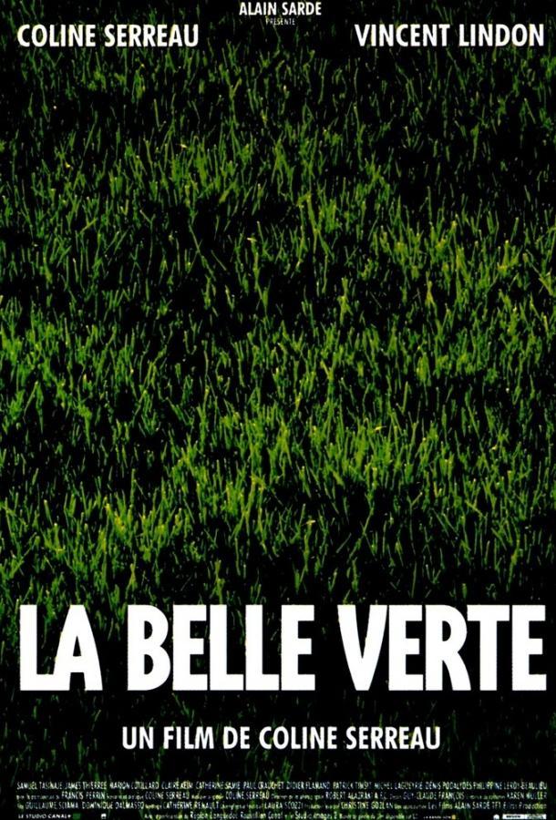 Прекрасная зеленая / La belle verte (1996)
