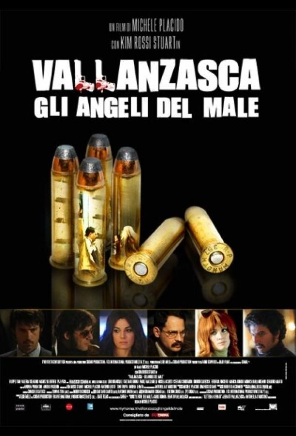 Валланцаска — ангелы зла / Vallanzasca - Gli angeli del male (2011)