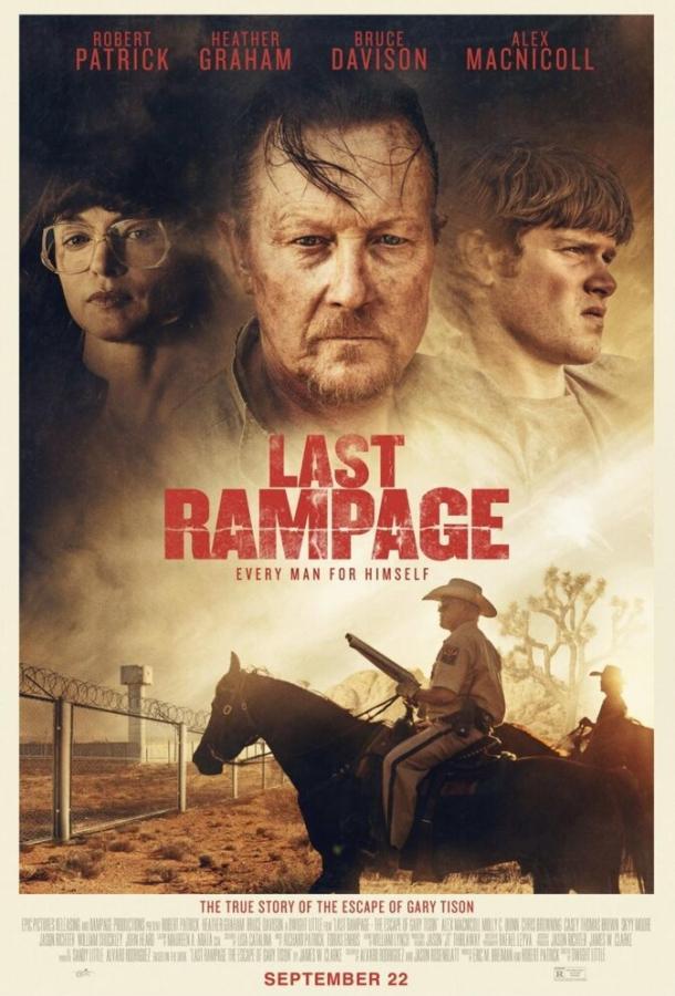 Последняя ярость / Last Rampage: The Escape of Gary Tison (2017)