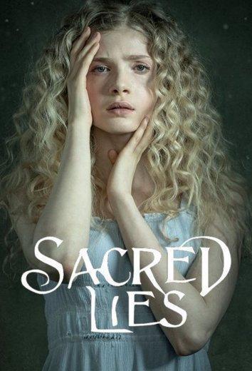 Священная ложь / Sacred Lies (2018)