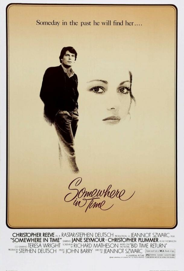 Где-то во времени / Somewhere in Time (1980)