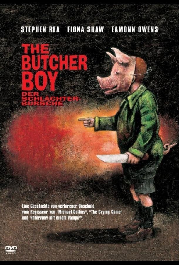 Мальчик-мясник / The Butcher Boy (1997)