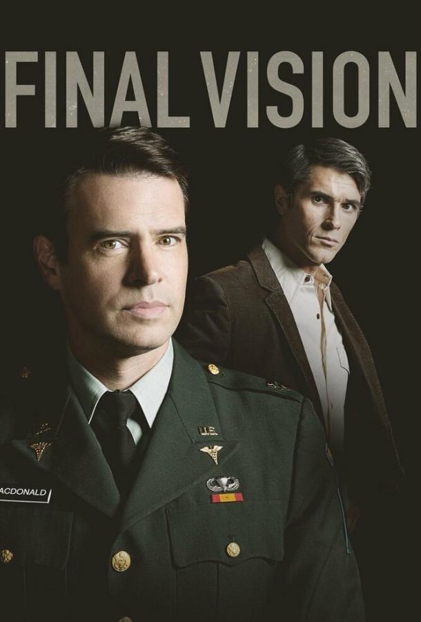 Финальное видение / Final Vision (2017)