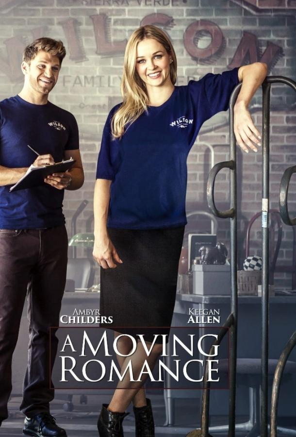 A Moving Romance (2017) смотреть онлайн