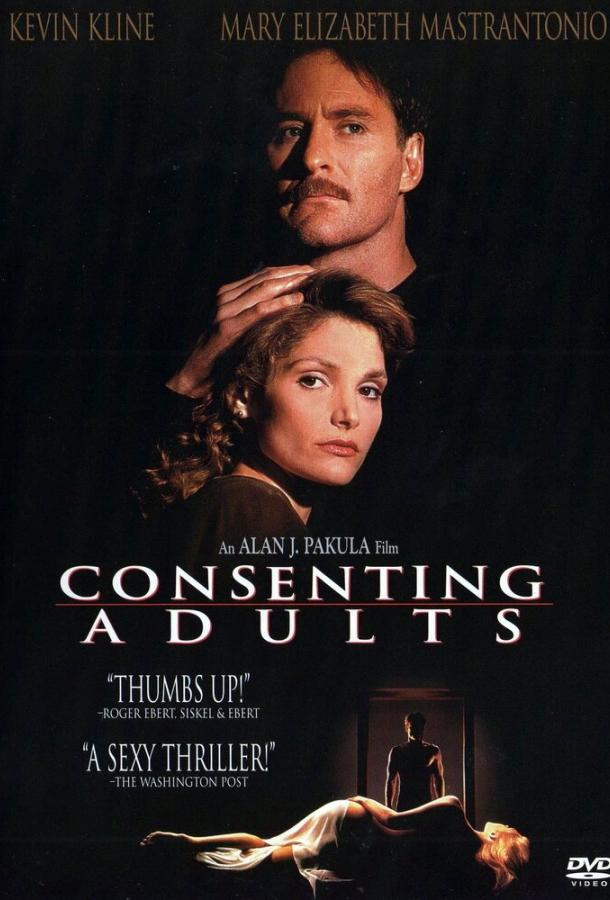 По взаимному согласию / Consenting Adults (1992)