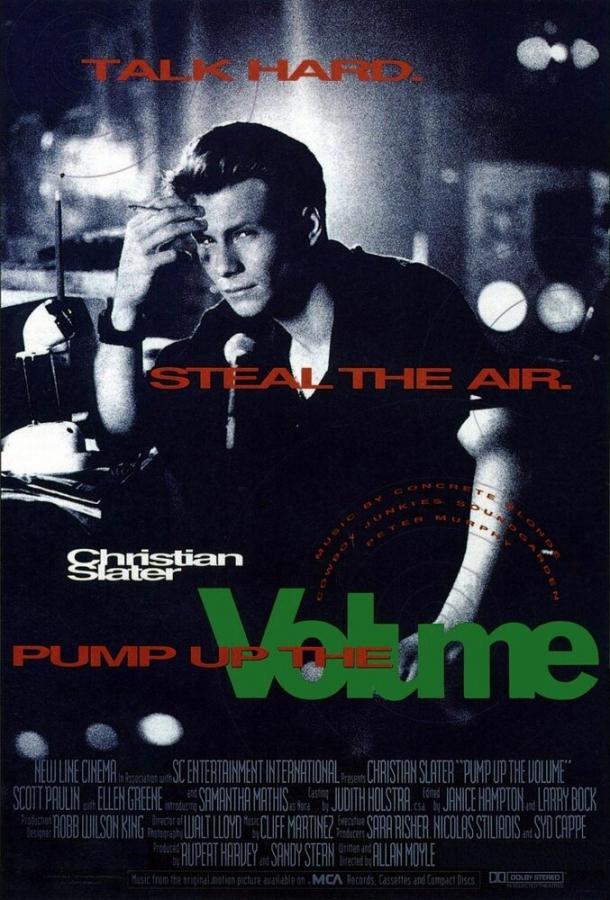 Прибавьте громкость / Pump Up the Volume (1990)