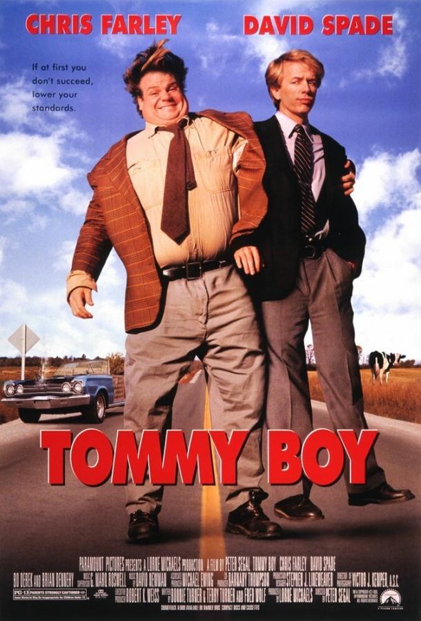 Увалень Томми / Tommy Boy (1995)