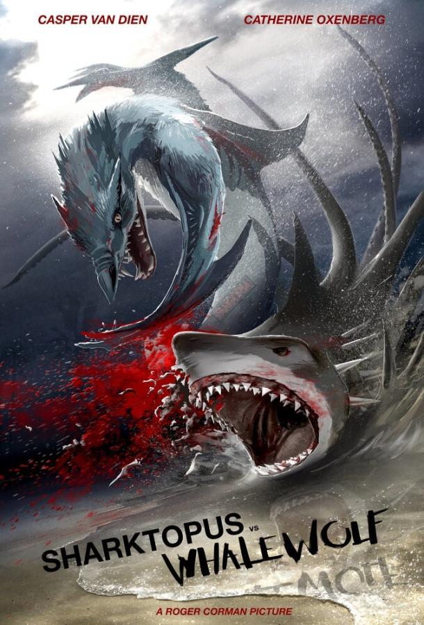 Акулосьминог против Китоволка (2015) смотреть онлайн