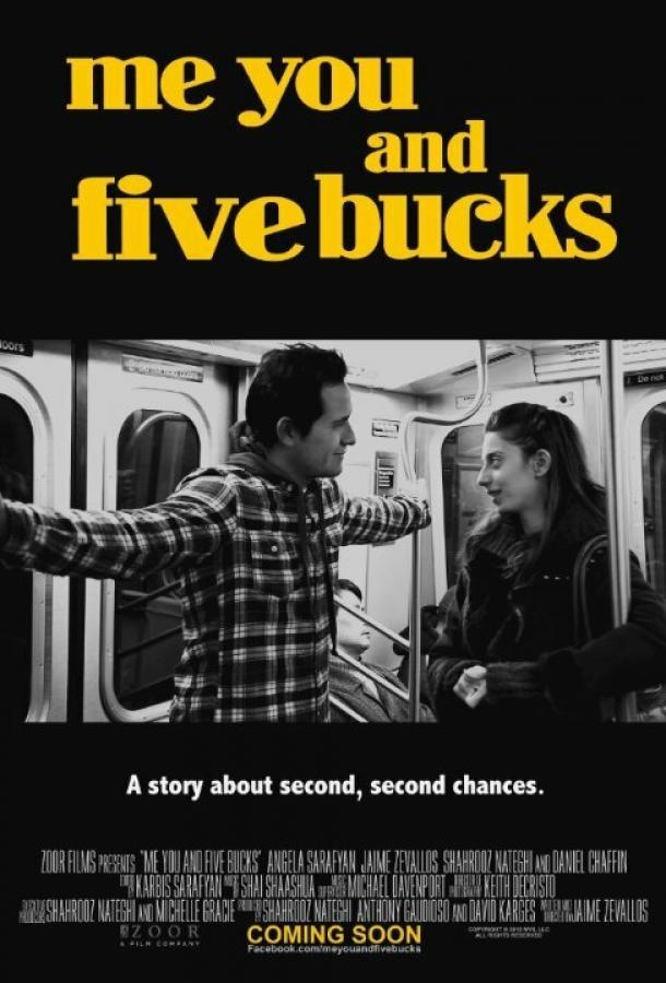 Я, ты и пять баксов / Me You and Five Bucks (2016)