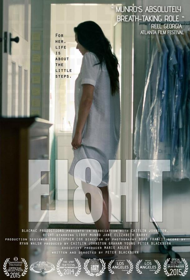 Восемь утра / Eight (2016)