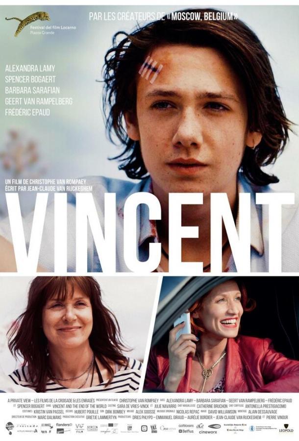 Винсент (2016)