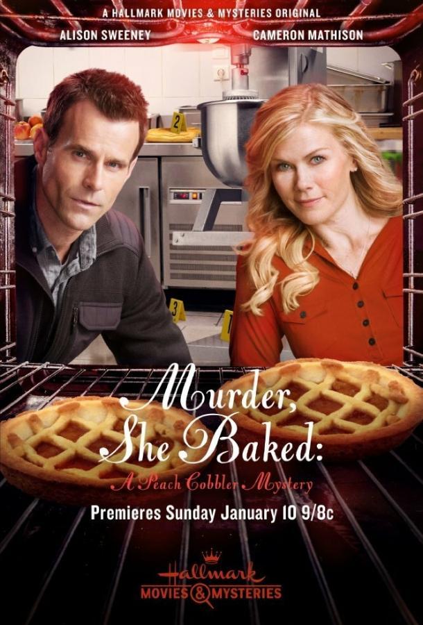 Она испекла убийство: Загадка персикового пирога / Murder, She Baked: A Peach Cobbler Mystery (2016)